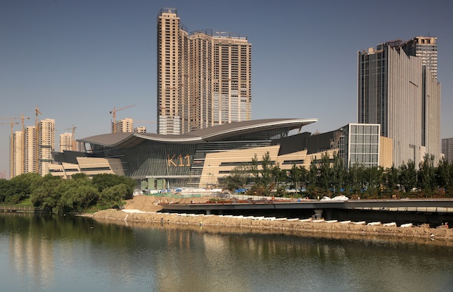 China's EXPO Announces Opening Exhibitions