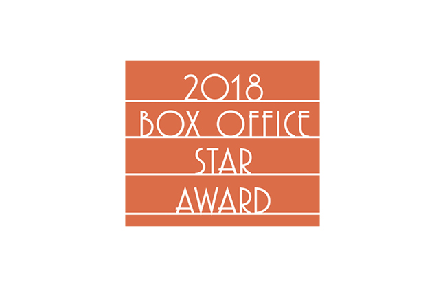 Congratulations 2018 Ticketing Star winners!