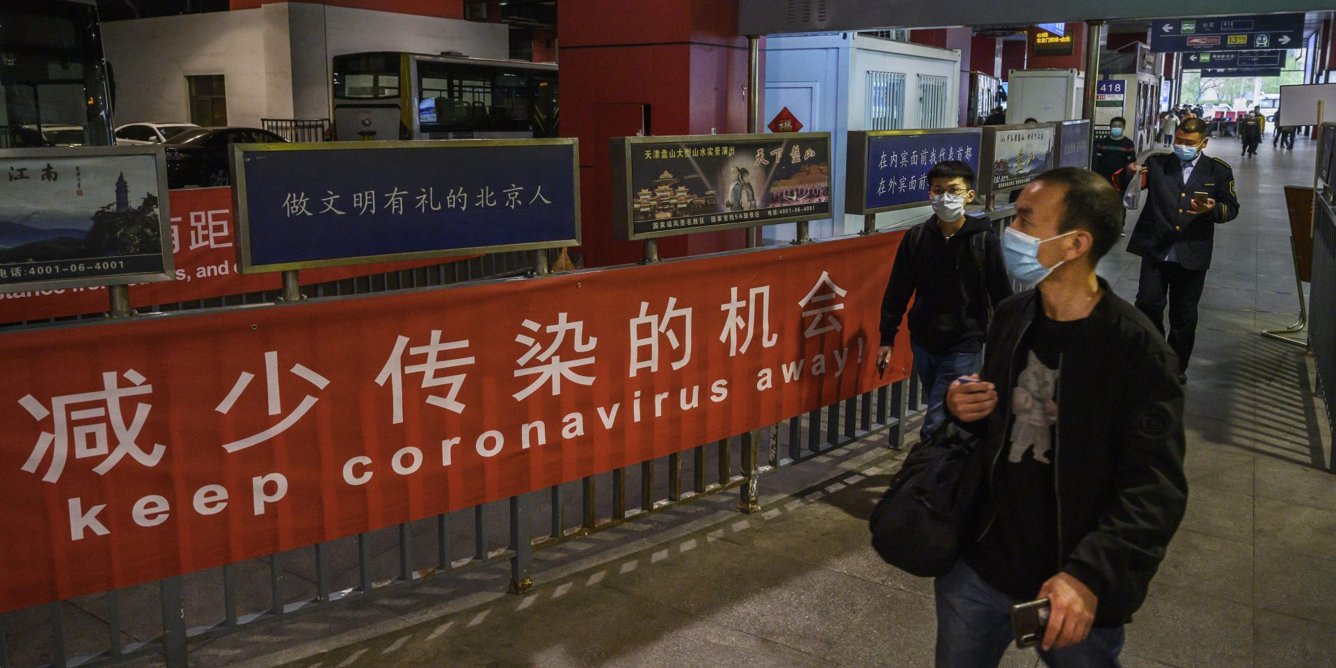 China Walks Back Talk on Convention Venues